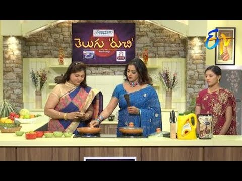 Telugu Ruchi | 8th November 2017 | Full Episode