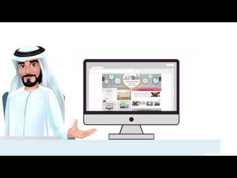 خطوات التسجيل الإلكتروني لموسم الحج 1438 - 2017 م