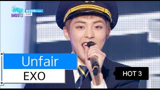 Video [HOT] EXO - Unfair,  엑소 - 불공평해, Show Music core 20151219 MP3, 3GP, MP4, WEBM, AVI, FLV Juli 2018