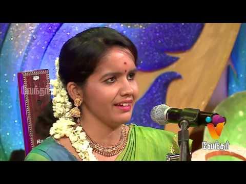 Putham Puthu Kaalai |Sangeetha Swarangal | (23/04/2017) | [Epi-966]