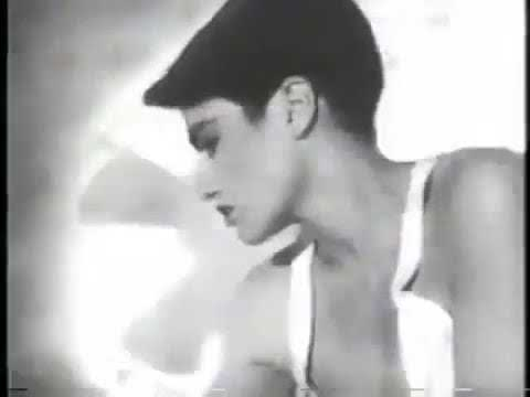 Afterlife - Home DT Video by Charlie Dominici 1989