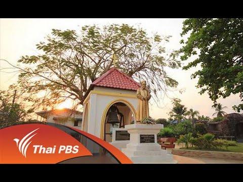 เที่ยวไทยไม่ตกยุค : สกลนครสีคราม จ.สกลนคร (ThaiPBS)