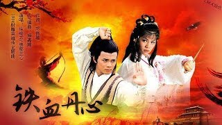 Nonton                          The Legend Of The Condor Heroes 1983                      Film Subtitle Indonesia Streaming Movie Download