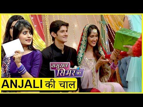 Anjali To BREAK Sameer And Sanjana's ROKA | Sasura