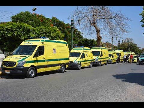 مصر العربية | الصحة تستعد لعيد الفطر بـ 7 خطوات
