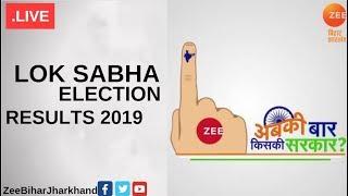 Zee Bihar Jharkhand...