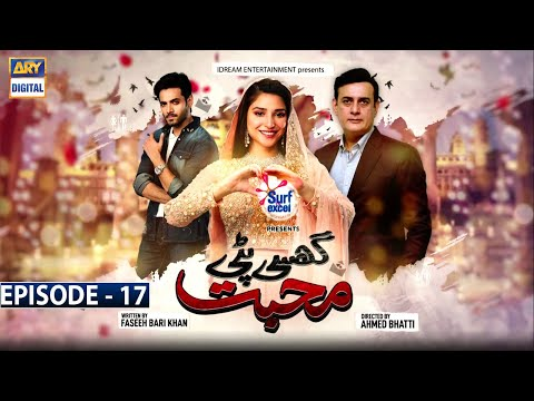 Ghisi Piti Mohabbat Episode 17 - Presented by Surf Excel [Subtitle Eng] 26th Nov 2020 - ARY Digital