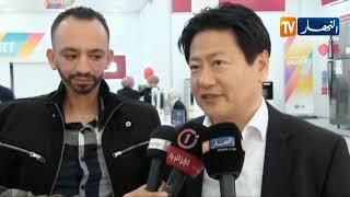 سطيف: شركة LG تعزز حضورها بنقط بيع جديدة بعاصمة الهضاب