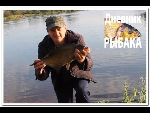 рыбалка на березиной речке
