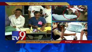 Nandyal by poll voting ends peacefully except 2 incidents tv9