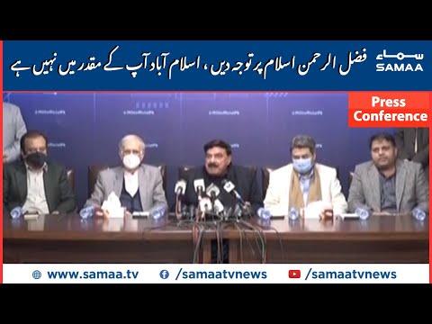 Fazal ur Rehman Islam ki taraf dekhein Islamabad apke naseeb me nahi | Sheikh Rasheed