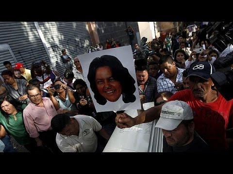 Ονδούρα: Δολοφονήθηκε οικολόγος ακτιβίστρια