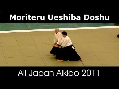 Ueshiba Moriteru, Doshu