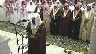 Ağlatan Hatim Duası Kabe İmamı Abdurrahman Es Sudeys