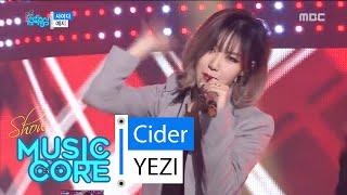 [HOT] YEZI - Cider, 에지 - 사이다, Show Music core 20160206, clip giai tri, giai tri tong hop