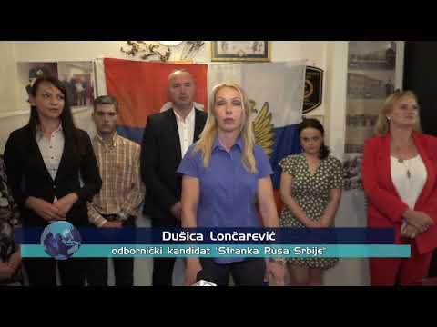 СТРАНKА РУСА СРБИЈЕ У ЧАЧKУ ПРЕДСТАВИЛА СВОЈЕ ОДБОРНИЧKЕ KАНДИДАТЕ