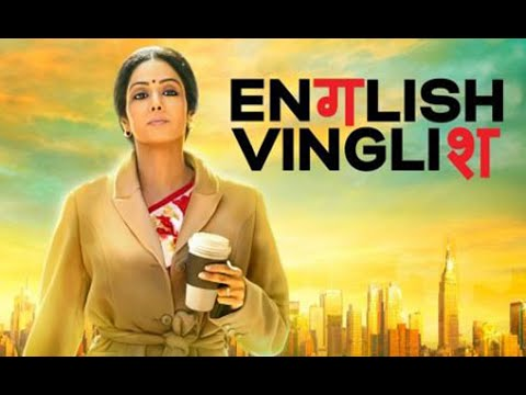 Download English Vinglish | Official Trailer HD Mp4 3GP Video and MP3
