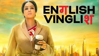 Nonton English Vinglish   Official Trailer Film Subtitle Indonesia Streaming Movie Download
