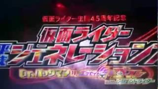 Nonton  Leaked  Kamen Rider Heisei Generations  Trailer 1  English Subs  Film Subtitle Indonesia Streaming Movie Download