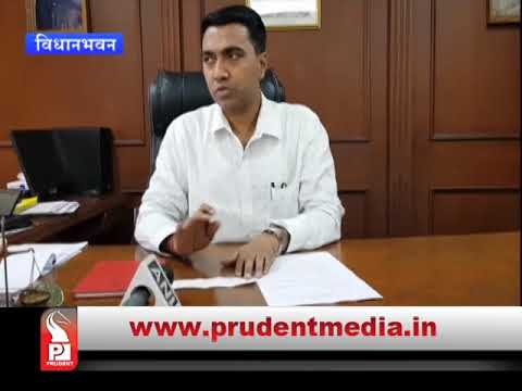Prudent Media Konkani News 20 July 18 Part 1