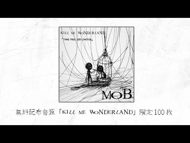 MOB KILL ME WONDERLAND Lyric PV