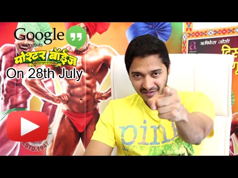 google invites - Share this video on Facebook: http://goo.gl/6eAaiB Tweet about this: http://goo.gl/Rm7VkV For more Details, Like Facebook Page: http://www.facebook.com/rajsh...