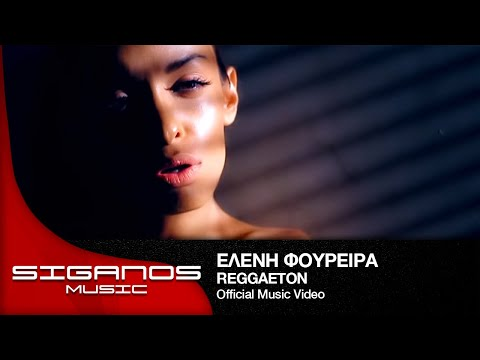 Andrea balan music video xrated - 5 2