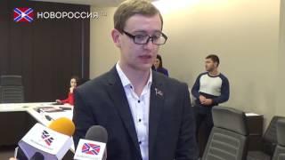 Заседание комитета НС ДНР