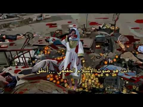 Spilling Muslim blood