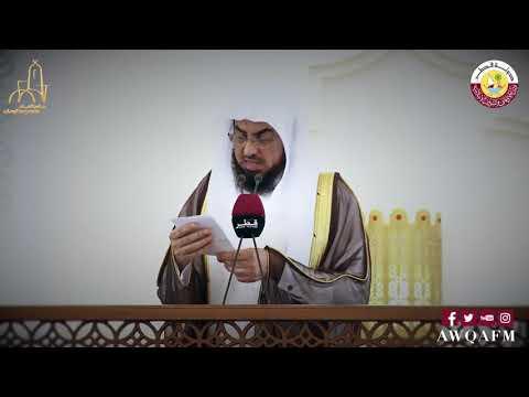 خطبة بعنوان و أعرض عن الجاهلين للشيخ محمد المريخي