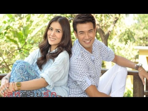 Thai lakorn eng sub - Episode 1 of 14 of เล่ห์ร้อยรัก (Leh Roy Ruk / Hundred Tricks of Love) with English subtitles, starring Grate Warintorn Panhakarn วรินทร ปัญหกาญจน์ and Cherr...
