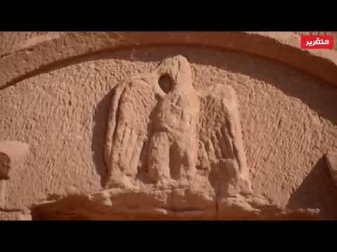مدائن صالح : آثار الجزيرة وأسرار التاريخ