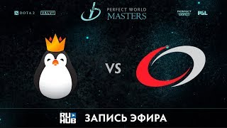 Kniguin vs compLexity, Perfect World Minor, game 2 [Adekvat, GodHunt]