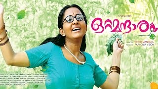 Video Malayalam full movie 2015 new releases - Ottamandaram | Malayalam full movie 2015 MP3, 3GP, MP4, WEBM, AVI, FLV Juli 2018
