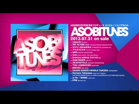ASOBITUNES(V.A.)「ASOBITUNES」ダイジェスト・ムービー