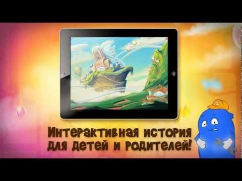 Video of Виксы - детская сказка