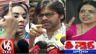 Video Sri Reddy Fires On Pawan Kalyan | Jeevitha Rajasekhar Press Meet On Casting Couch | Teenmaar News MP3, 3GP, MP4, WEBM, AVI, FLV Juli 2018