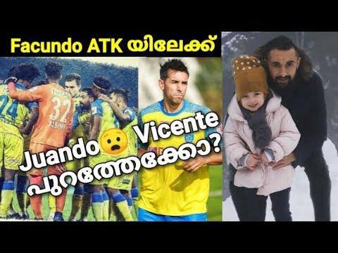 KBFC ഡബിൾ ഷോക്ക്? ATK ബ്ലാസ്റ്റേഴ്സിൽ നിന്ന് റാഞ്ചും | Kerala Blasters Transfer Update
