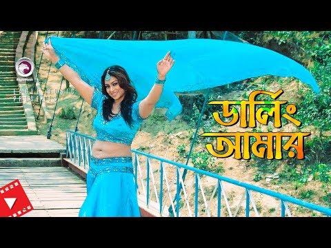 Video Darling Amar | Movie Scene | Popy | Lady Killer download in MP3, 3GP, MP4, WEBM, AVI, FLV January 2017
