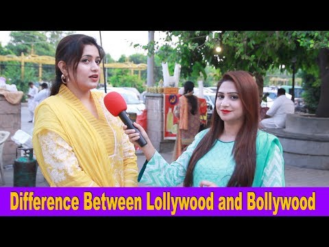 Difference Between Pakistani Film Industry and Indian Film Industry | Lollywood vs Bollywood