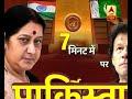 Pak habitual of throwing dust of deceit, deception against India: Swaraj at UNGA - Video