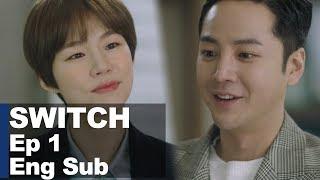 """Video Han Ye Ri Said to Jang Keun Suk.. """"You've gained weight!""""  [Switch Ep 1] MP3, 3GP, MP4, WEBM, AVI, FLV April 2018"""