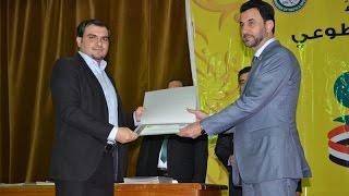المؤتمر الوطني للعمل التطوعي في واسط : قناة العراقية ميثاق الزريجي