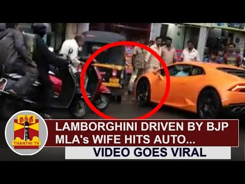 Video-goes-Viral--Lamborghini-driven-by-BJP-MLAs-Wife-hits-Auto-Thanthi-TV