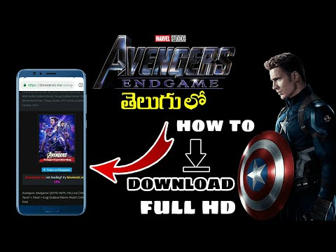 How to download avengers ENDGAME movie full HD in telugu&Avengers ENDGAME telugu full movie download