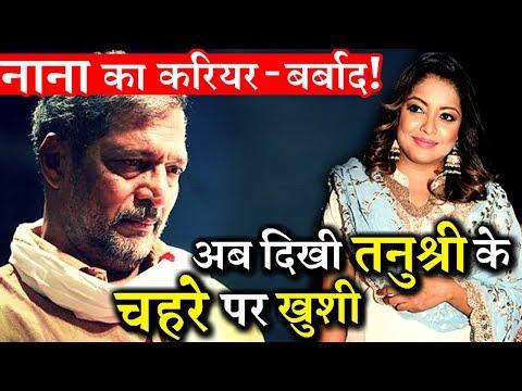 Family quotes - After Nana Patekar Controversy Tanushree Dutta Happily Enjoying With Family!