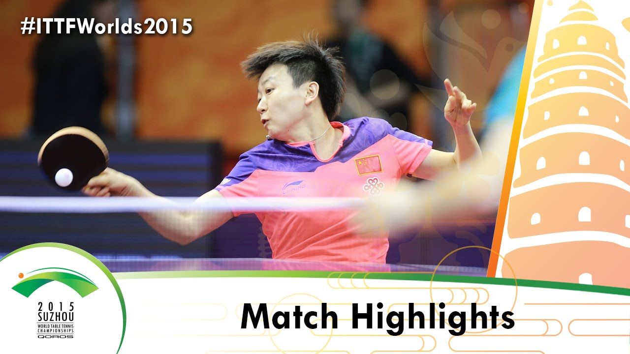 WTTC 2015 Highlights: ASCHWANDEN Rahel vs MU Zi (Qual Groups)