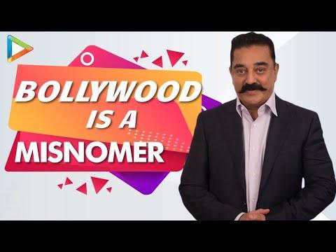 Kamal Haasan - Amitabh Bachchan Or Rajnikanth? Whom he's CLOSER to?