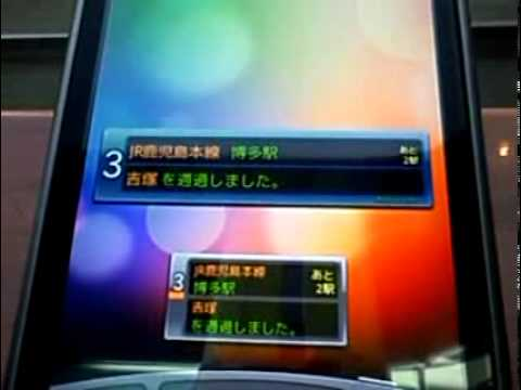 Video of RailwayAlarm JP