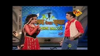 Zee Marathi's most awaited and highly acclaimed dance reality show Ekapeksha Ek is back with a bang; In this upcoming fresh...